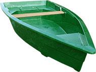 Barque composite Barque11