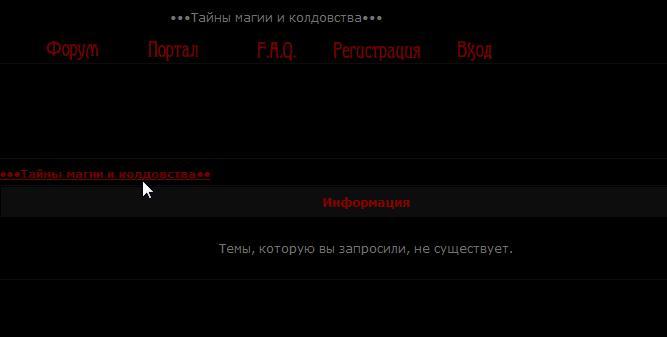 Раз - Нергал( Пётр) .  Два - Нергал ( Владимир Грищенко)  . - Страница 6 Screen10