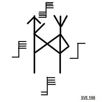став - Защитный став автор sve196   7s4lp10