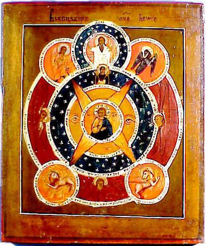 14 сентября Освященное время Церкви: церковное новолетие и миротворный круг. Origin11