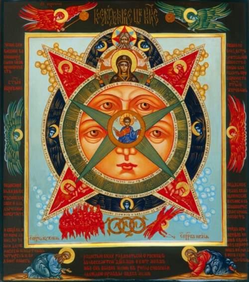 14 сентября Освященное время Церкви: церковное новолетие и миротворный круг. Origin13