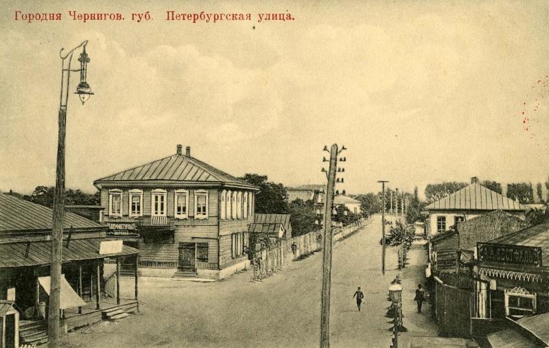 Городня на старых открытках и фотографиях Alt10