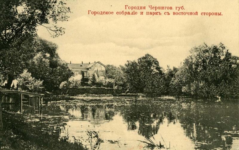 Городня на старых открытках и фотографиях Alt210