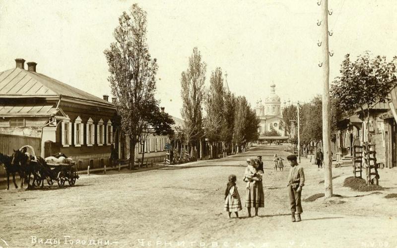 Городня на старых открытках и фотографиях Alt410