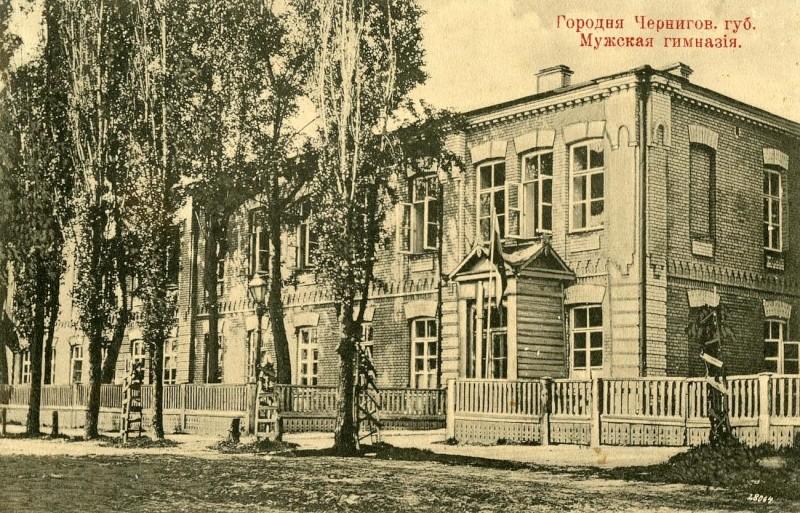 Городня на старых открытках и фотографиях Alt510
