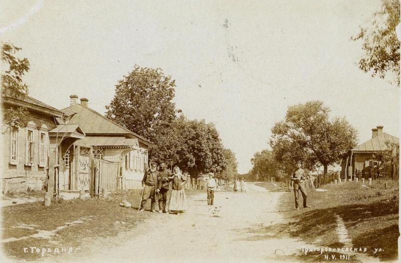 Городня на старых открытках и фотографиях Alt610