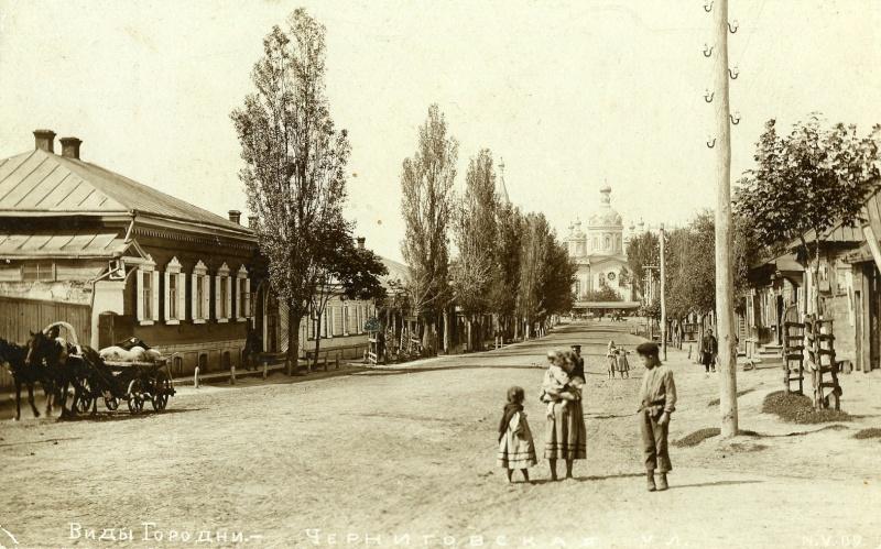 Городня на старых открытках и фотографиях Cherni10