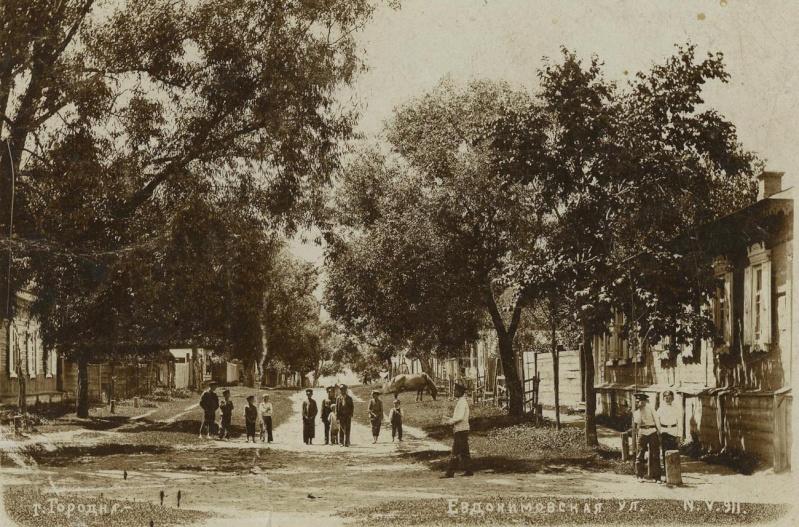 Городня на старых открытках и фотографиях Jevdok10