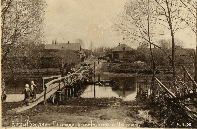 Городня на старых открытках и фотографиях Most-c10