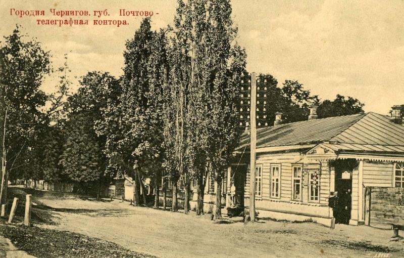 Городня на старых открытках и фотографиях Pochto10
