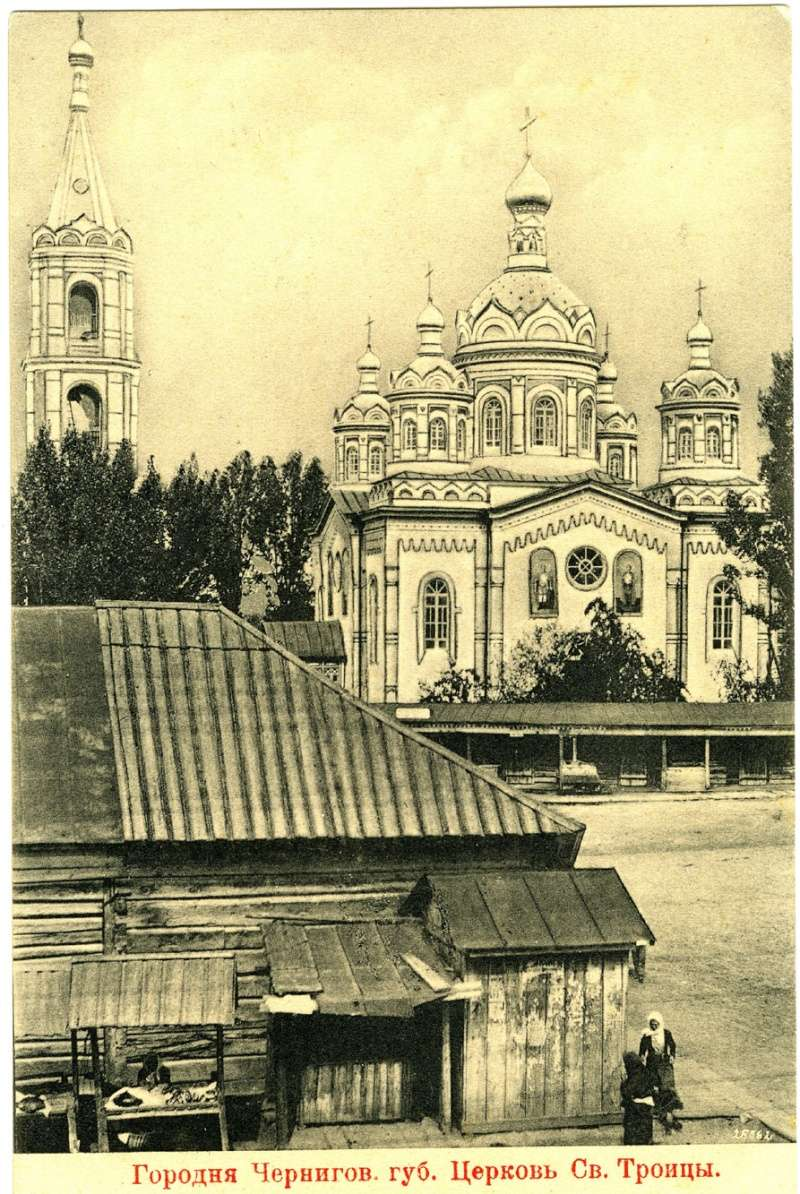 Городня на старых открытках и фотографиях Trocki10