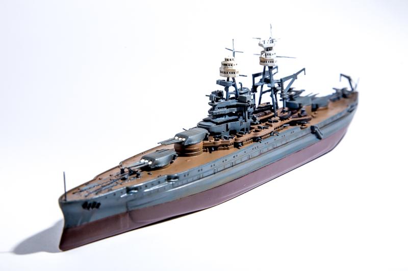 USS ARIZONA Hobby Boss 1/700 Arizon12
