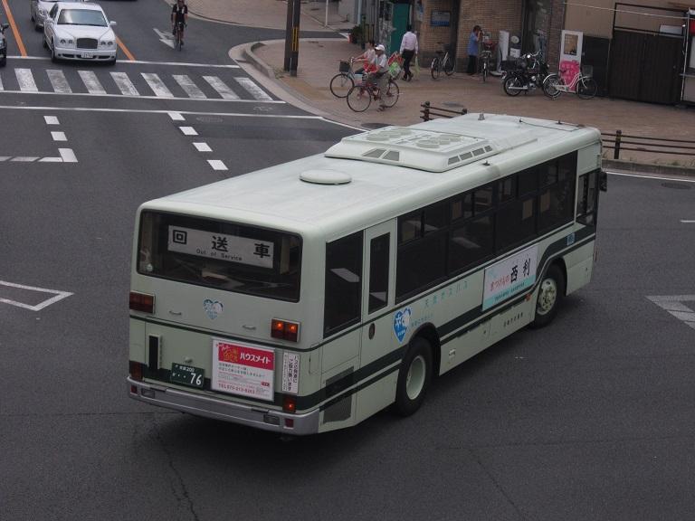 京都200か・・76 Img_0810