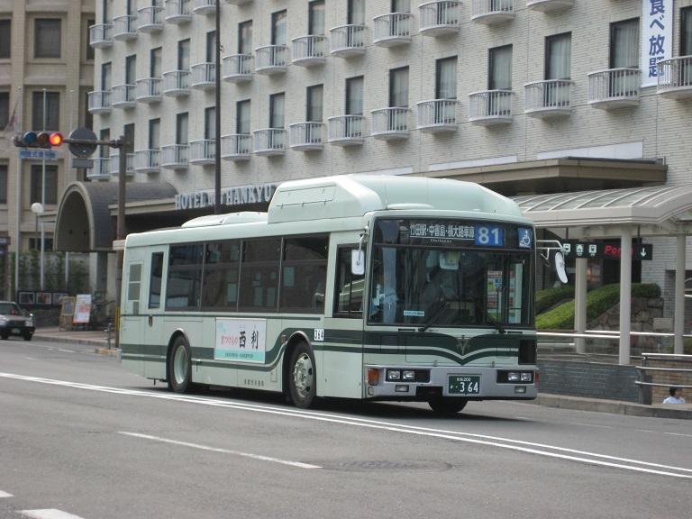 京都200か・364 Img_3610