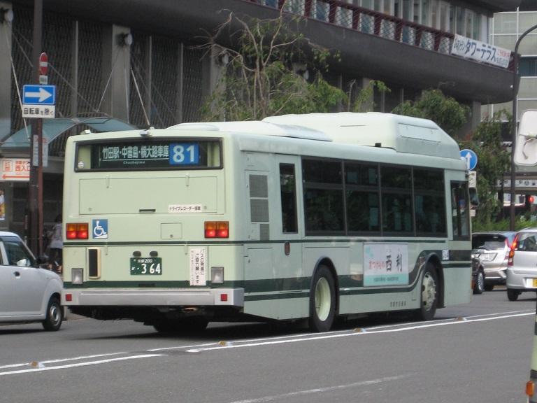 京都200か・364 Img_3611