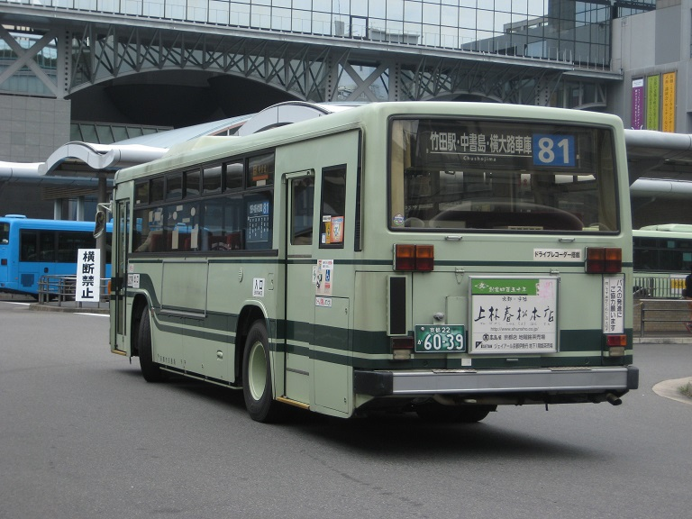 京都22か60-39 Img_3913