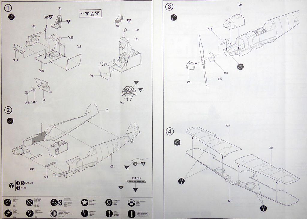 """[ACADEMY] Messerchmitt BF 109D  JG 132 """"Richtoffen"""" 1937 (1/48) Bf109d11"""