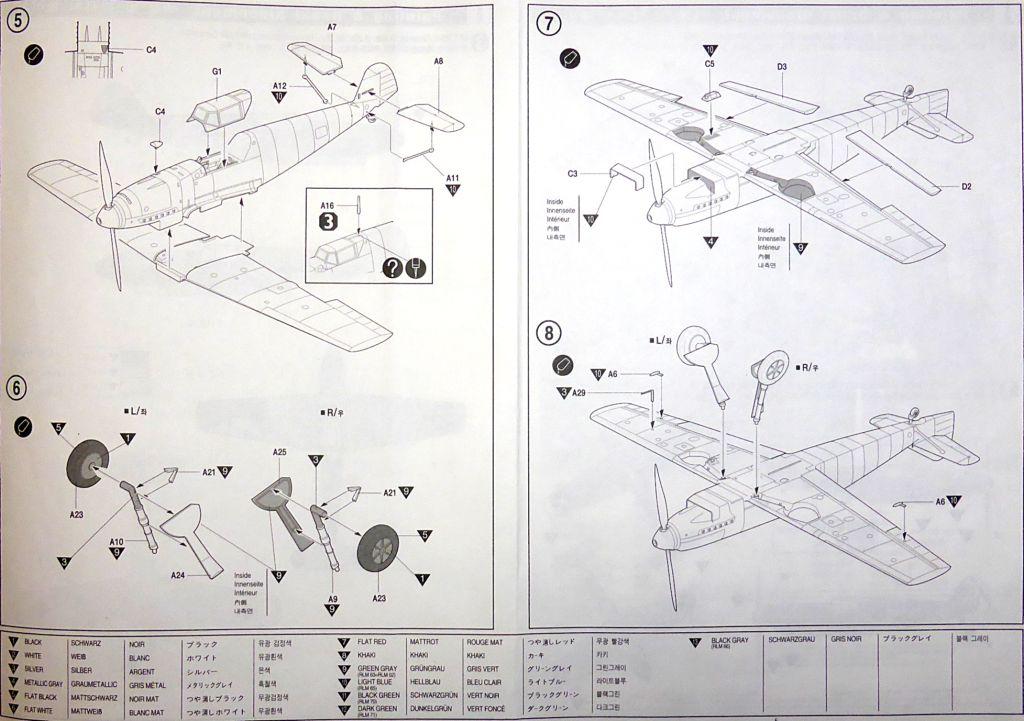 """[ACADEMY] Messerchmitt BF 109D  JG 132 """"Richtoffen"""" 1937 (1/48) Bf109d12"""