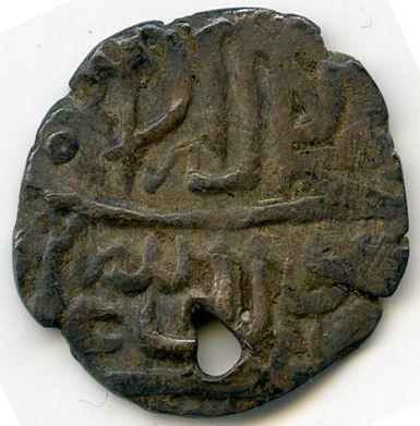 caractères arabes Av14