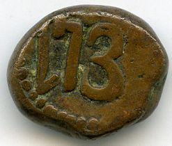 """Cash des Indes britanniques """"Présidence de Madras"""" Rv110"""