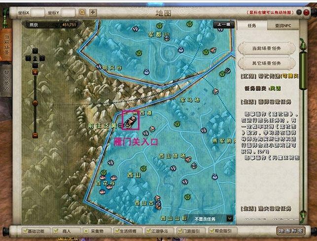 5.a Yanmen Wulin route 1 Yanmen12