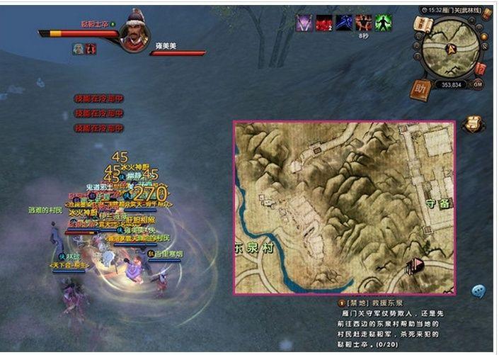 5.a Yanmen Wulin route 1 Yanmen14