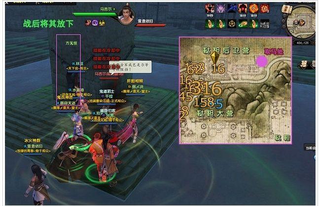 5.a Yanmen Wulin route 1 Yanmen17