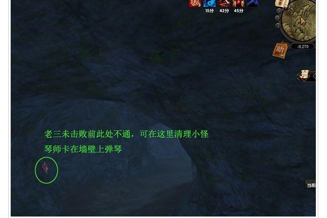 5.a Yanmen Wulin route 1 Yanmen20