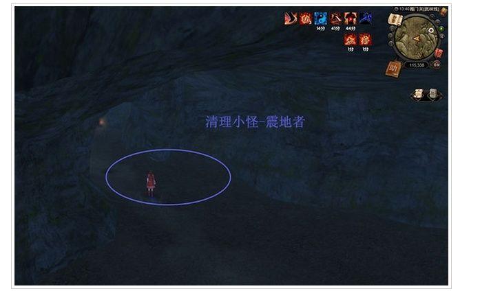 5.a Yanmen Wulin route 1 Yanmen23