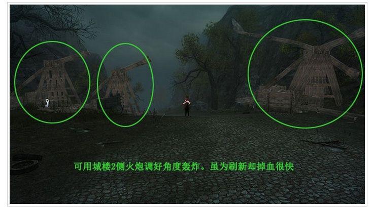 5.a Yanmen Wulin route 1 Yanmen27
