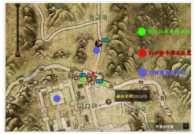 5.a Yanmen Wulin route 1 Yanmen29
