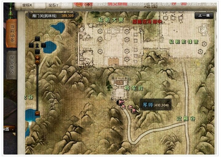 5.a Yanmen Wulin route 1 Yanmen31