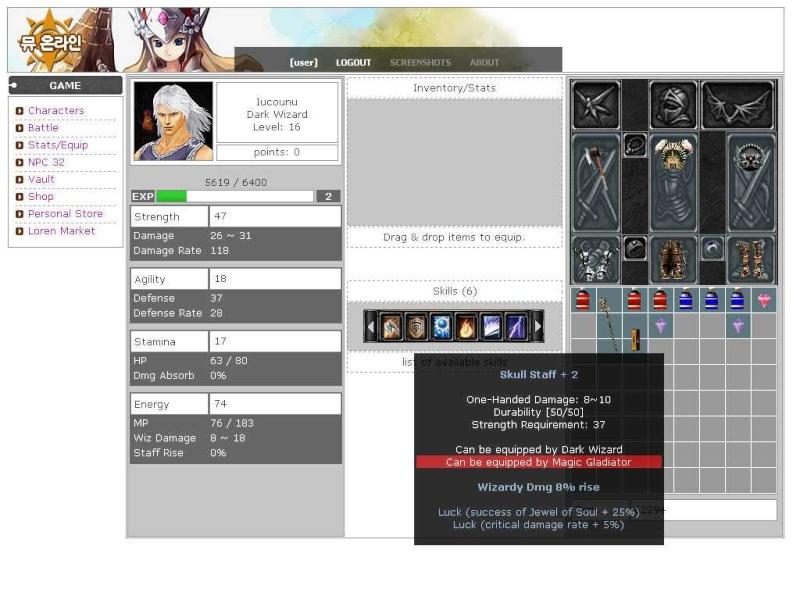 Mu Online Browser Mu210