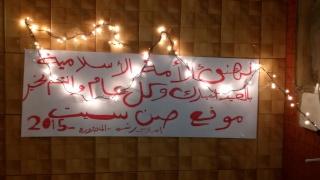 نهنىء الامة الاسلامية بالعيد المبارك+اهداء الى اعضاء صن سيت منذ عام في 2015 Oyao_o18