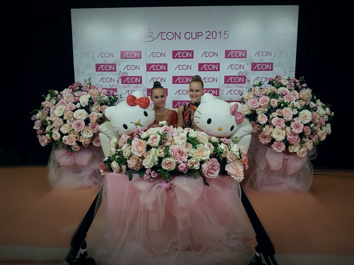 AEON CUP 2015 12108910