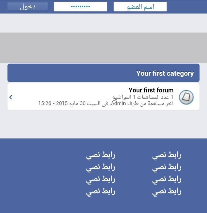 استايل Facebook Mobile  12071710