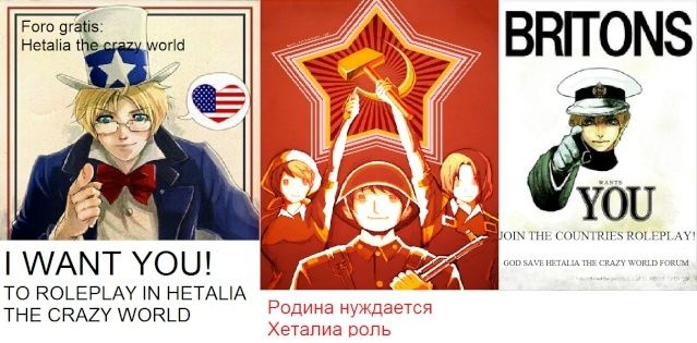 Hetalia the Crazy World