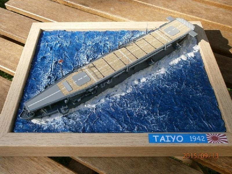 IJN TAIYO 1/700 d'AOSHIMA  P9130010