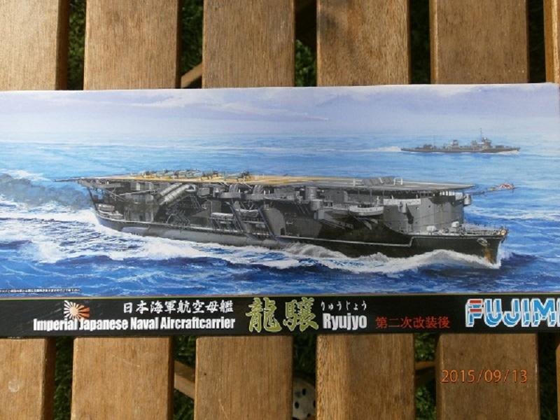 IJN RYUJO 1/700 de FUJIMI P9130014