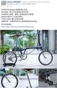 Bikefun - Page 39 Photob52