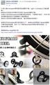 Bikefun - Page 39 Photob53