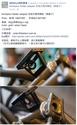 Bikefun - Page 39 Photob61
