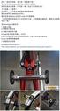 Bikefun - Page 39 Photob62