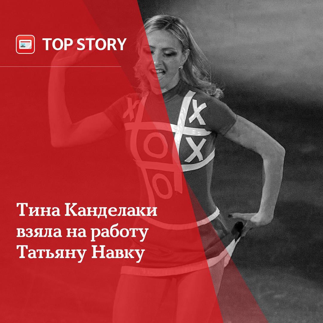 Татьяна Навка - ведущая канала Матч-ТВ 12142211