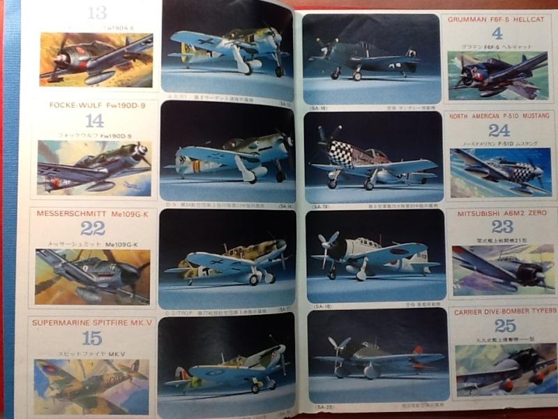 les achats de Jacques - Page 4 Fujimi13