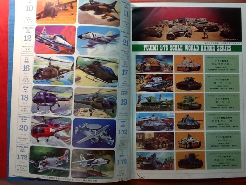 les achats de Jacques - Page 4 Fujimi14