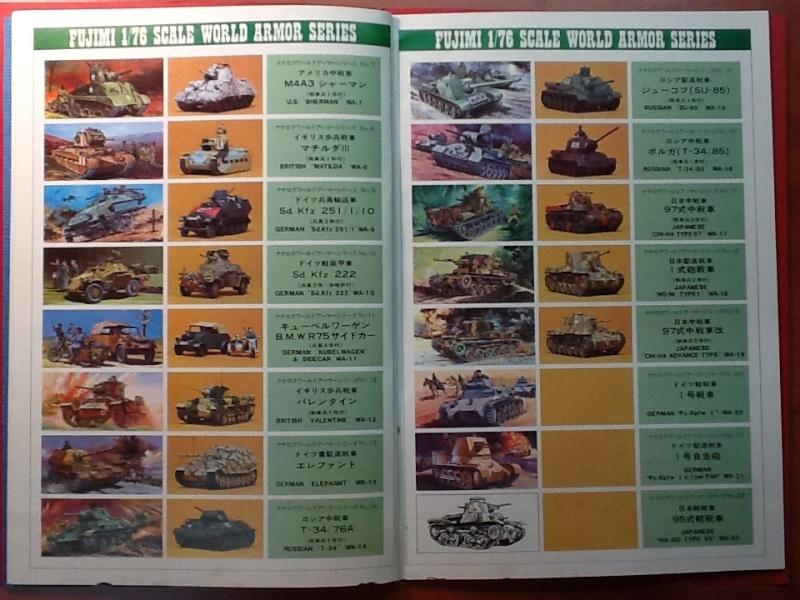 les achats de Jacques - Page 4 Fujimi15