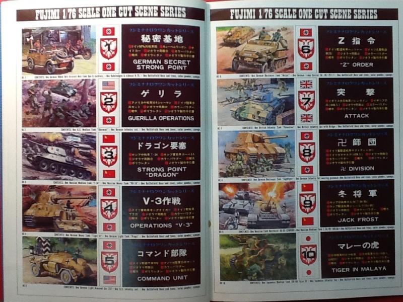 les achats de Jacques - Page 4 Fujimi16