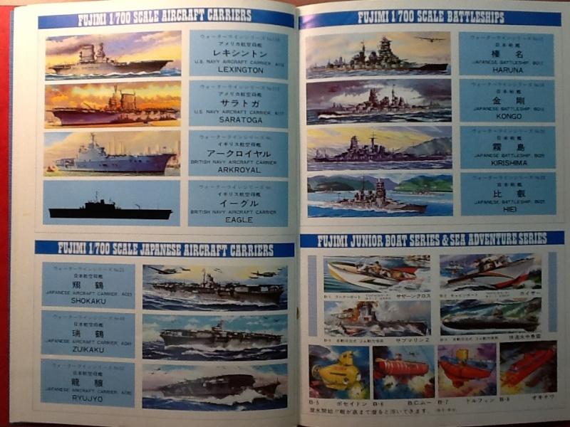 les achats de Jacques - Page 4 Fujimi18