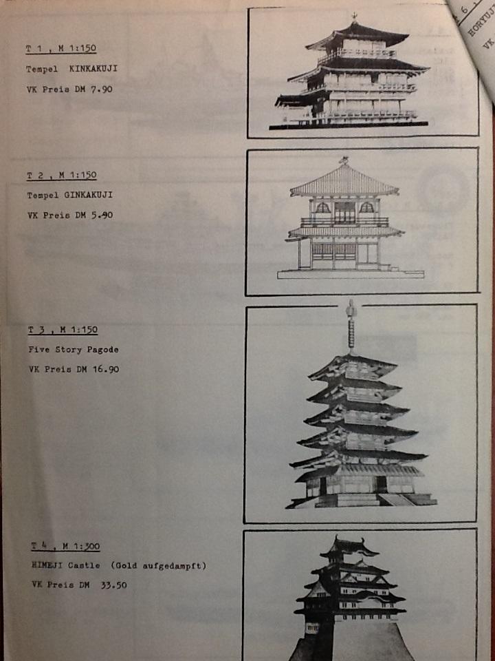 les achats de Jacques - Page 4 Fujimi26